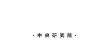 臺灣宋史研究網